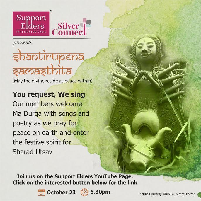 Corrected Shantirupena Samasthita (1).jpg