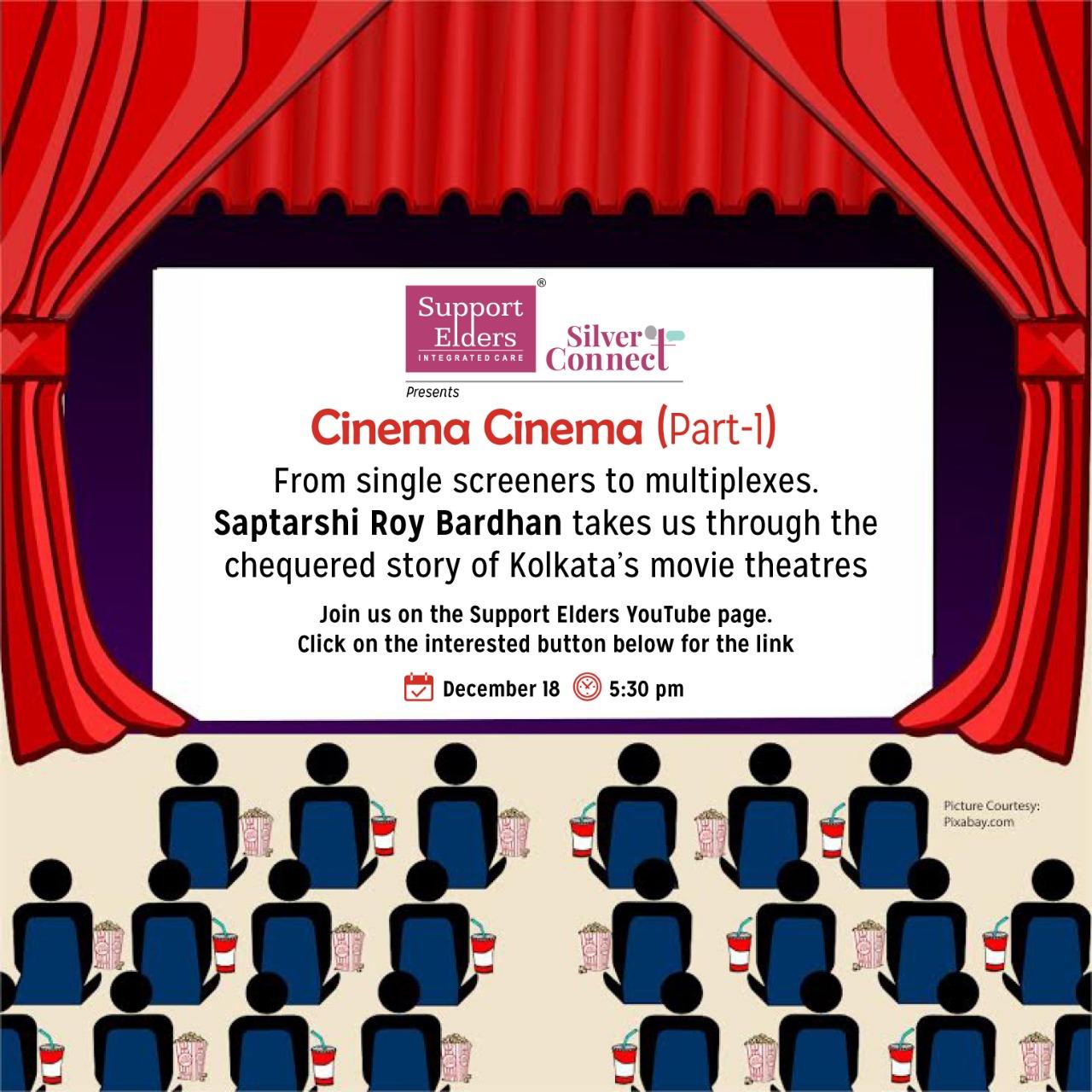 cinema cinema - 18dec.jpeg
