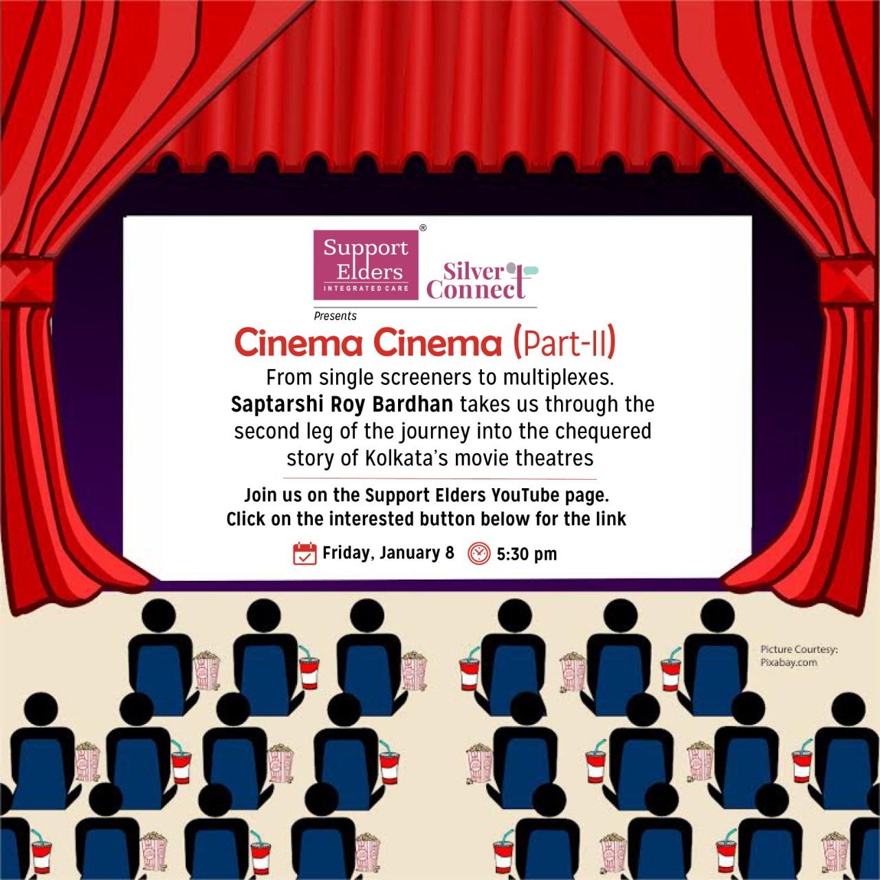 cinema cinema 2.jpeg