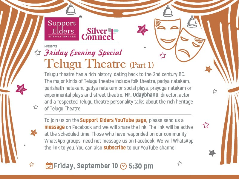 telugu theatre.jpeg